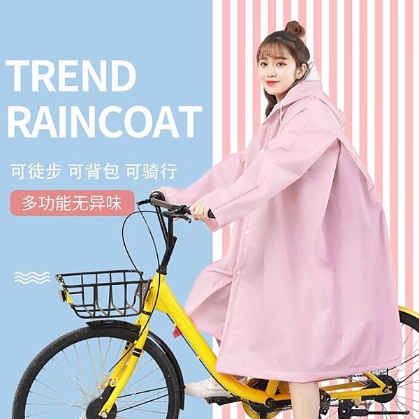 雨衣長款全身電瓶車電動車摩托自行車防暴雨服雨披單人女款成人 滿天星