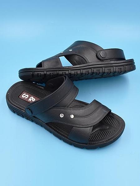 爸爸拖鞋中年男士新款時尚一字拖沙灘鞋軟底休閒防滑塑料涼鞋男鞋(快速出貨)