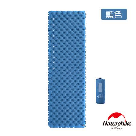 Naturehike 尼克輕量便攜雙氣囊TPU單人加厚睡墊 防潮墊 藍色