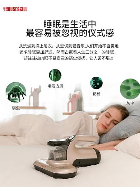 除螨機 居工除螨儀家用床上小型去螨蟲神器紫外線殺菌機無線滅菌吸塵器 LX 曼慕