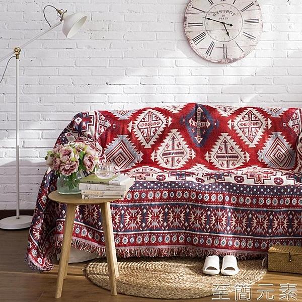 北歐沙發布沙發蓋布沙發巾全蓋ins風多功能線毯網紅單雙人沙發套雙十二全館免運