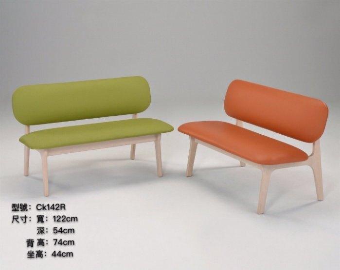 【凱迪家具】K46-CK142R 實木長椅/可刷卡/大雙北市區滿五千元免運費