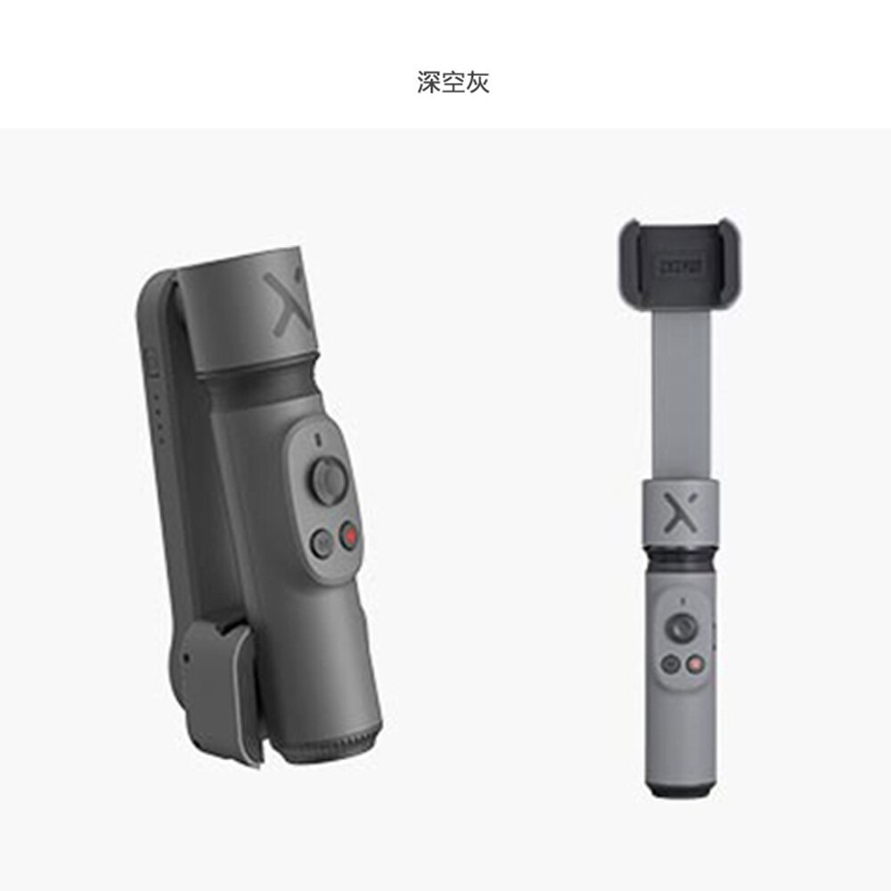◎相機專家◎ 現貨 Zhiyun 智雲 Smooth X 手機智能雲台 單機版 攝影 輕巧 迷你 另有套組 公司貨