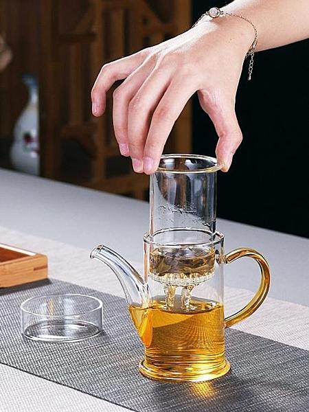 茶壺加厚玻璃泡茶壺過濾沖茶器紅茶泡簡約辦公室功夫茶具小號 【快速】