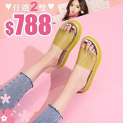 任選2雙788拖鞋少女感果凍質感透明糖果色室內室外拖鞋【02S12150】