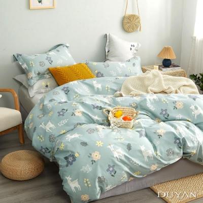 DUYAN竹漾-100%精梳純棉-雙人床包三件組-花鹿鹿 台灣製