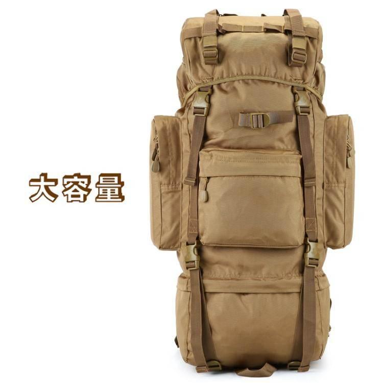 戶外登山包旅游男女後背背包旅行包大容量軍迷戰術迷彩單兵07背囊