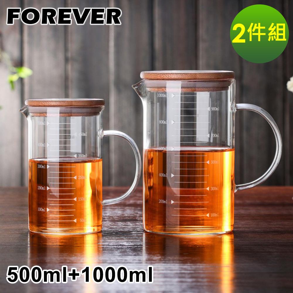 【日本FOREVER】竹蓋可微波耐熱玻璃杯/公道杯/烘焙量杯套組(500+1000ML)