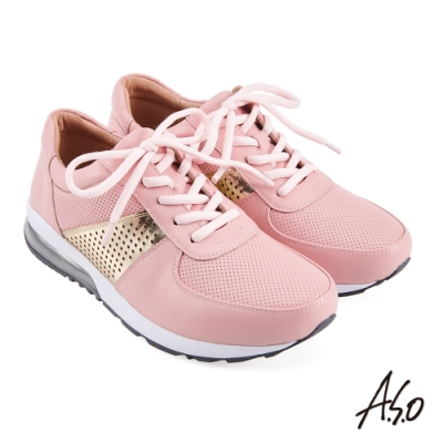 A.S.O 3D超動能沖孔拼接真皮休閒鞋-粉紅