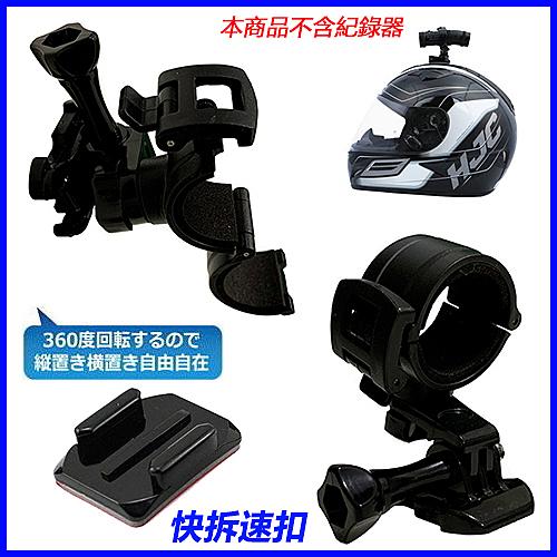 K800W K700W K600W m738D M88行車紀錄器支架子機車行車記錄器車架黏貼安全帽固定座行車記錄器固定架