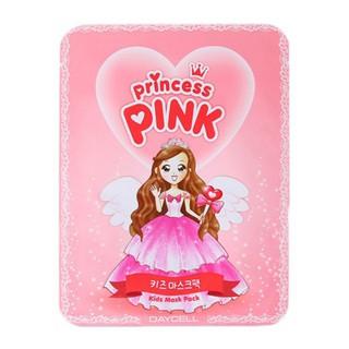 PrincessPack 公主面膜(成人孩童皆適用)