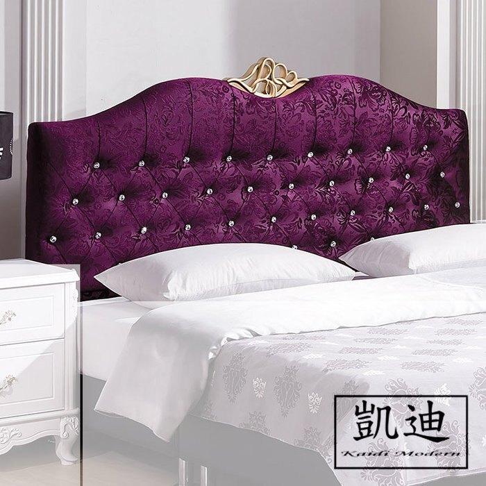 【凱迪家具】Q25-A117-03溫妮莎6尺紫色絨布床頭片/桃園以北市區滿五千元免運費/可刷卡-SUPER SALE樂天雙12購物節
