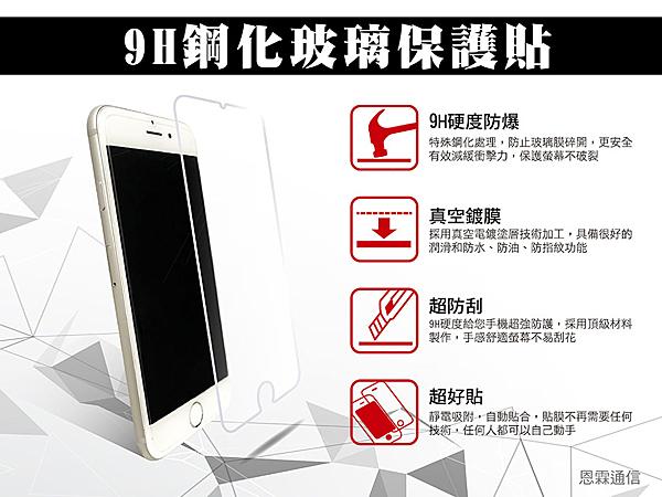 『9H鋼化玻璃貼』SAMSUNG三星 M11 M12 非滿版 玻璃保護貼 螢幕保護貼 鋼化膜 9H硬度