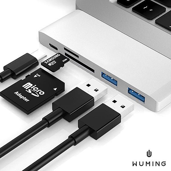 五合一 Type-C 轉接器 擴充 傳輸 USB SD DP 滑鼠 鍵盤 記憶卡 隨身碟 充電 『無名』 Q05102