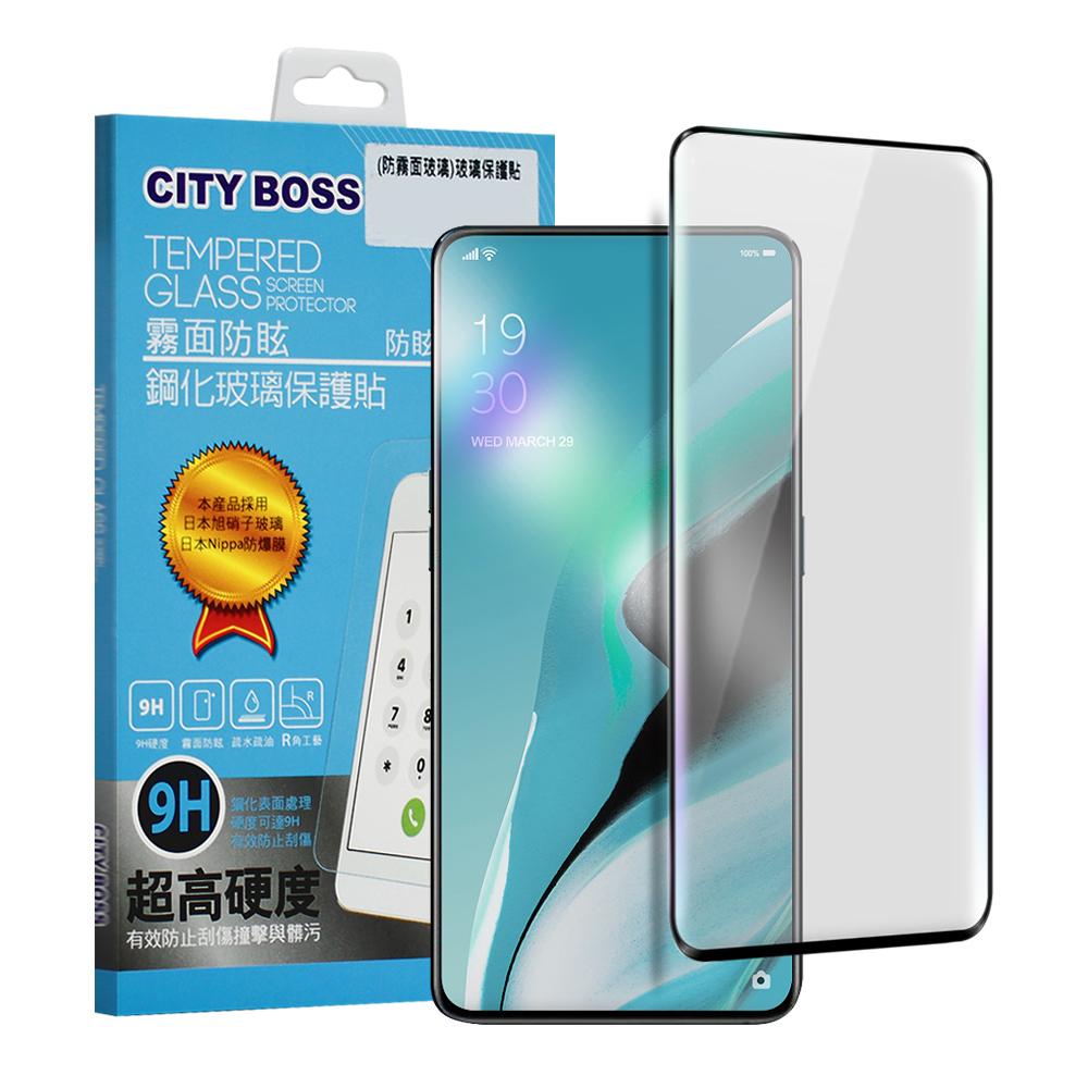 CITYBOSS for OPPO Reno 2Z 霧面防眩鋼化玻璃保護貼-黑