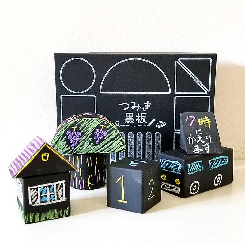 Tsumiki造型積木黑板組 + 無灰粉筆