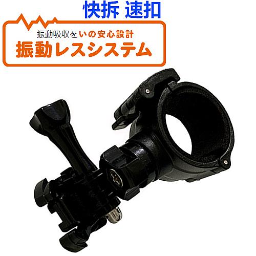 DB-1 KT888 3m VHB M777 M775快拆式支架夾座行車紀錄器固定架黏貼安全帽車架手電筒夾具記錄器固定座
