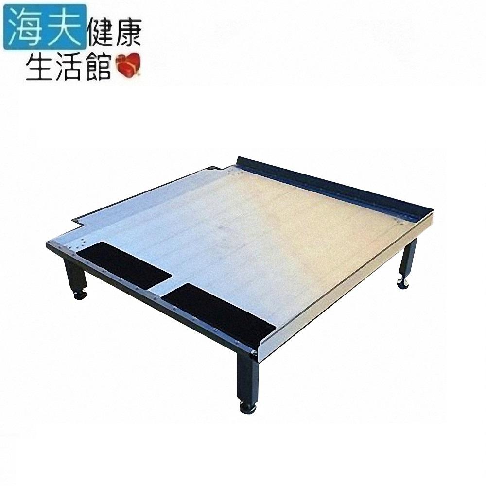 海夫健康生活館 斜坡板專家 活動式 單片式方形平台 85x85(F85)