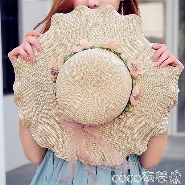 草帽帽子女夏韓版潮防曬沙灘帽出游遮陽帽日系百搭防紫外線太陽帽草帽 COCO