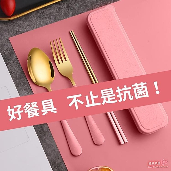 便攜式餐具 筷子勺子叉子筷子單人套裝不銹鋼餐具盒可愛學生上班族三件套【快速出貨】