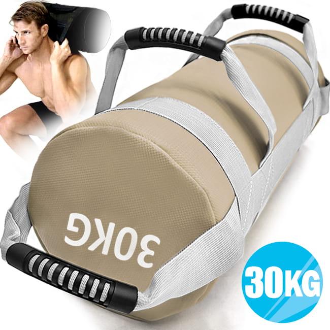 終極30公斤負重沙包袋   30KG重訓沙袋Power Bag.舉重量訓練