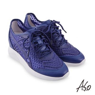 A.S.O 機能休閒 亮眼魅力潮流質地內增高休閒鞋-紫藍