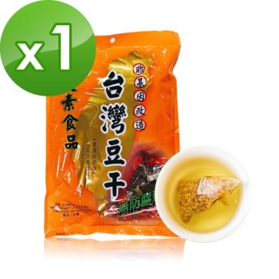 天素食品xi3KOOS 台灣豆干1包+韃靼黃金蕎麥茶1袋