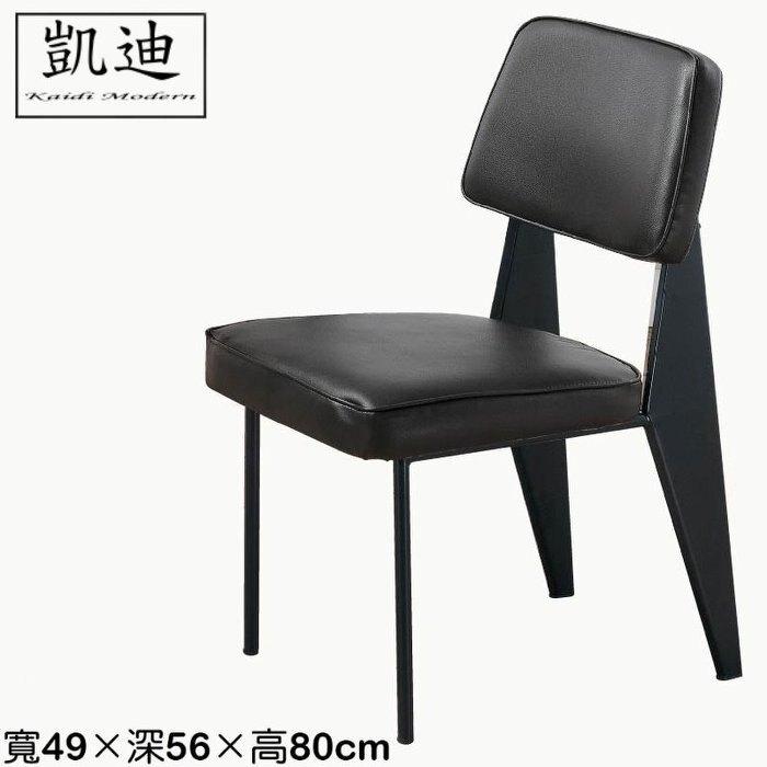 【凱迪家具】Q25-A414-06格瑞斯黑皮餐椅/桃園以北市區滿五千元免運費/可刷卡
