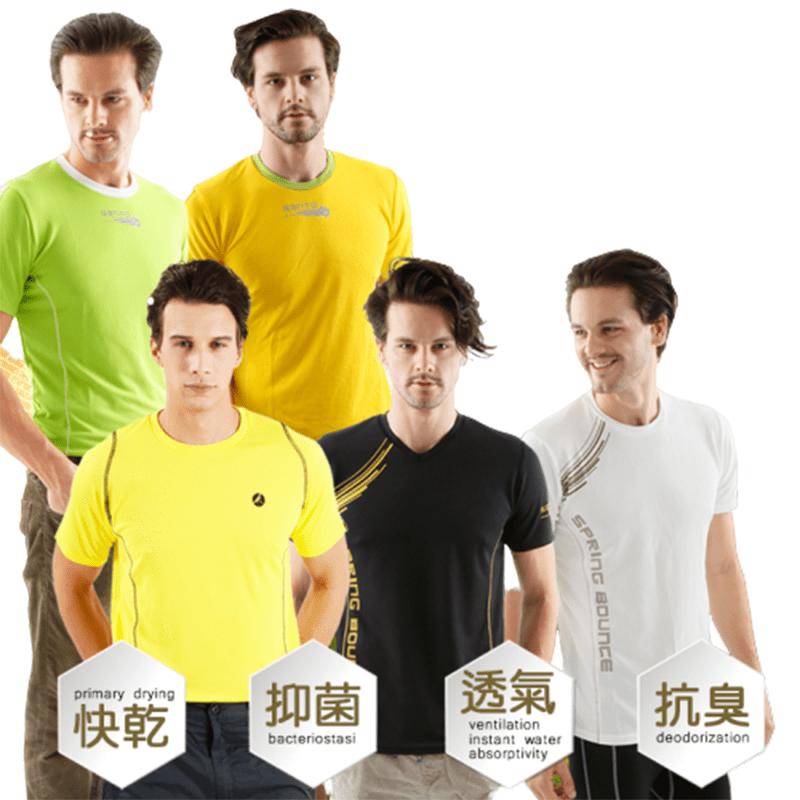 會呼吸的衣服-台灣製造SANTO微氣候運動衫,超科技微氣候織法,能將體表熱氣水分快速排出,輕量、快乾;智慧控溫系統,香汗淋漓的當下,衣服也乾爽不黏膩,並通過SGS檢驗證書,穿了就能體會的極致乾爽!