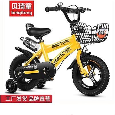 貝琦童兒童腳踏車自行車兩三歲寶寶騎的腳踏單車男女小孩4-5-6歲學騎車14吋/12吋 小山好物