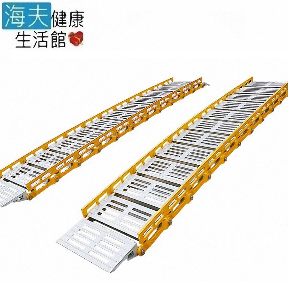 海夫健康生活館 斜坡板專家 活動 捲疊軌道式斜坡板 150CM 一組兩支(R301502)