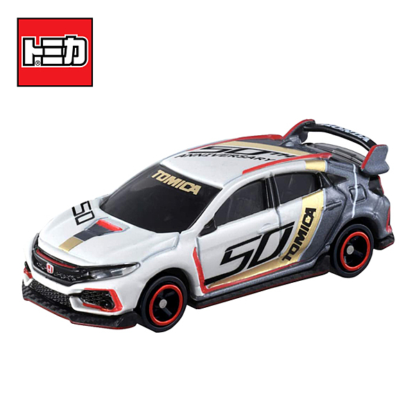 【日本正版】TOMICA HONDA CIVIC TYPE R 50週年紀念版 本田 玩具車 多美小汽車 - 143468