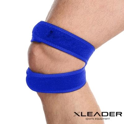 LeaderX 運動防護 雙重加壓減震髕骨帶 藍色 單只入
