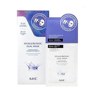 韓國 AHC 玻尿酸眼膜+面膜(5入)