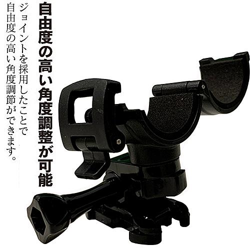 KT888 id221 DB-1 m560 sjcam sj2000 mio 96650聯詠快拆裝安全帽行車紀錄器固定座
