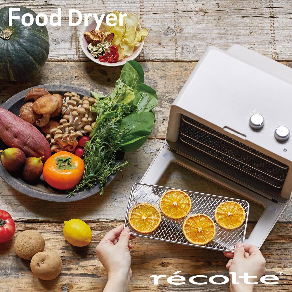 recolte日本麗克特 Food Dryer 乾果機
