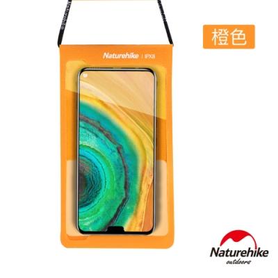 Naturehike 遽然超輕量IPX8深度防水 手機保護套 可觸控防水袋 橙色-急
