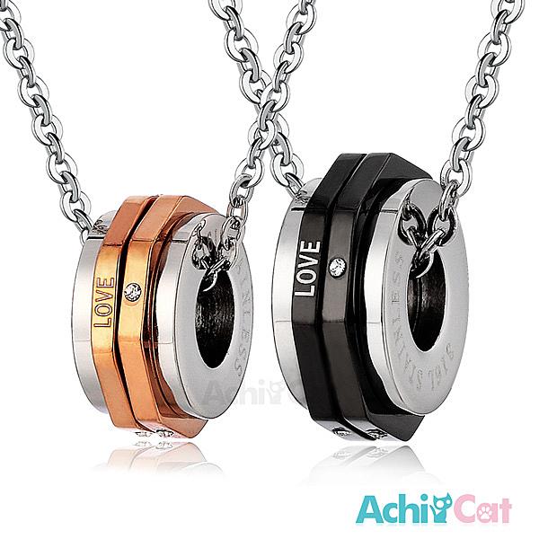 AchiCat 情侶對鍊 白鋼項鍊 轉動愛情 單個價格 C1150