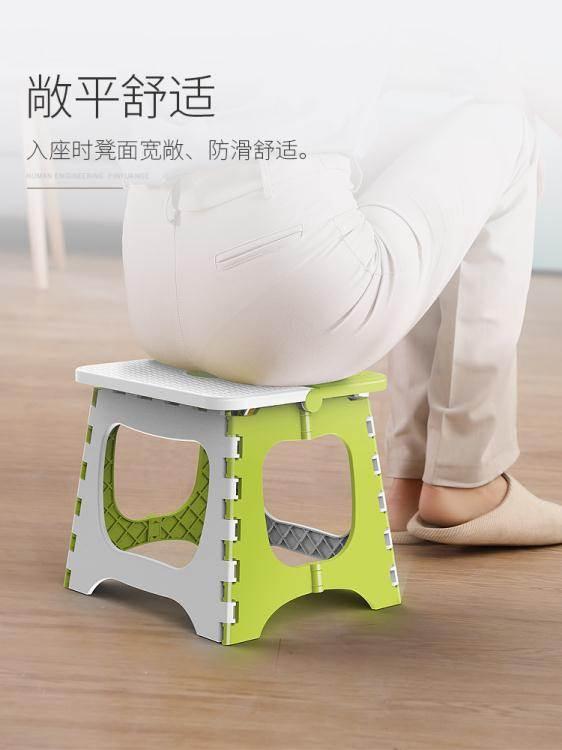 塑料折疊凳子簡易椅子成人家用火車馬扎折疊小板凳戶外便攜釣魚凳 LX