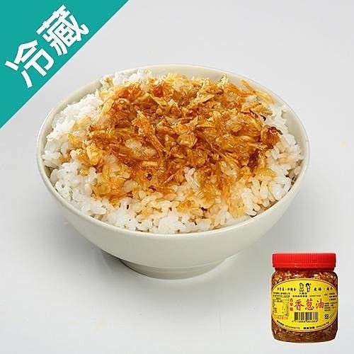 大興吉古早味香蔥油394G【愛買冷藏】