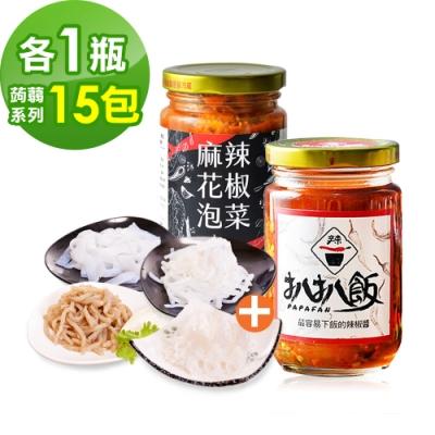 扒扒飯x樂活e棧 雙椒醬1罐+麻辣花椒泡菜1罐+低卡蒟蒻麵任選15包