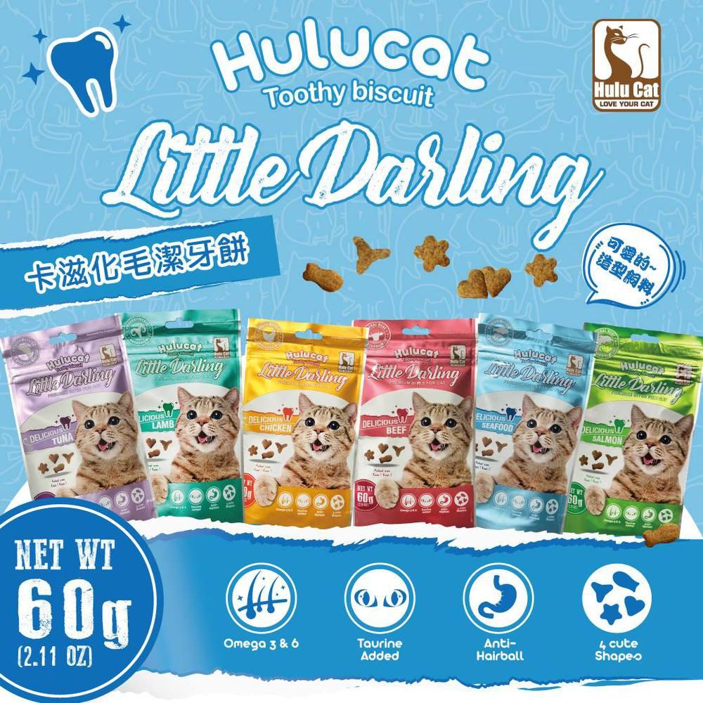 ☆國際貓家☆【Hulucat】卡滋化毛潔牙餅 60g-6包入組