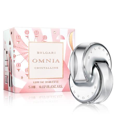 Bvlgari寶格麗 晶澈限量版女性淡香水小香(5ml)
