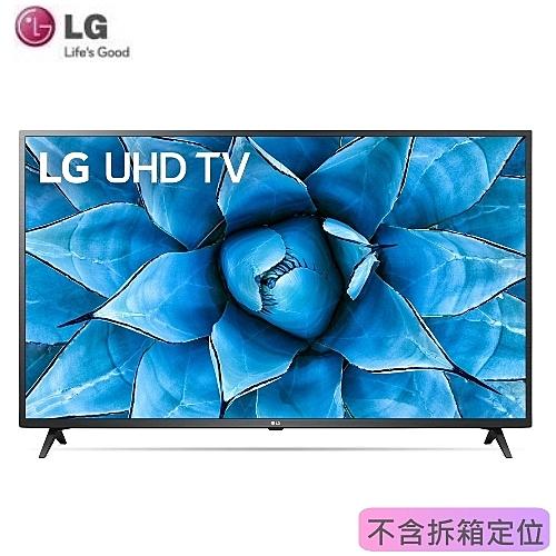 【LG】43型 AI語音物聯網 液晶顯示器《43UN7300PWC》原廠全新公司貨保固2年