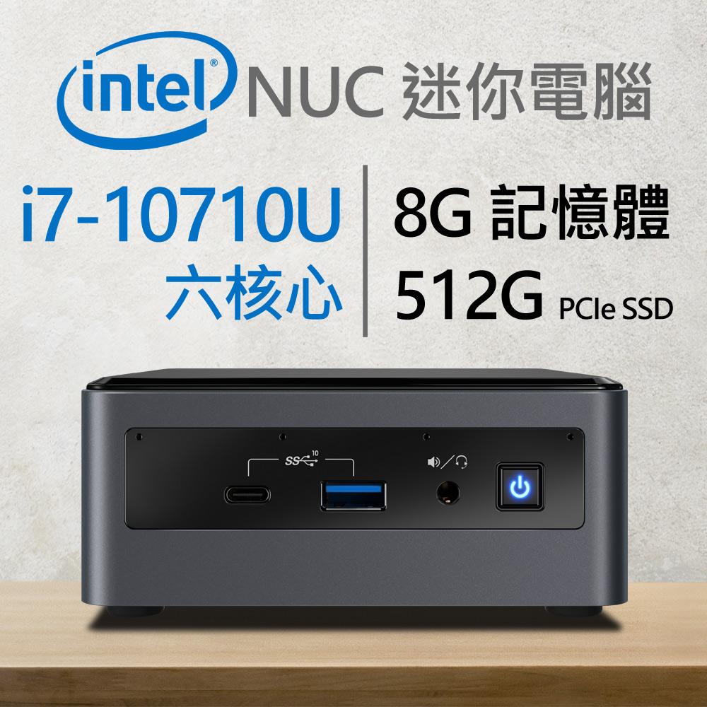 Intel 小型系列【mini企鵝】i7-10710U六核 迷你電腦(8G/512G SSD)《NUC10i7FNH》
