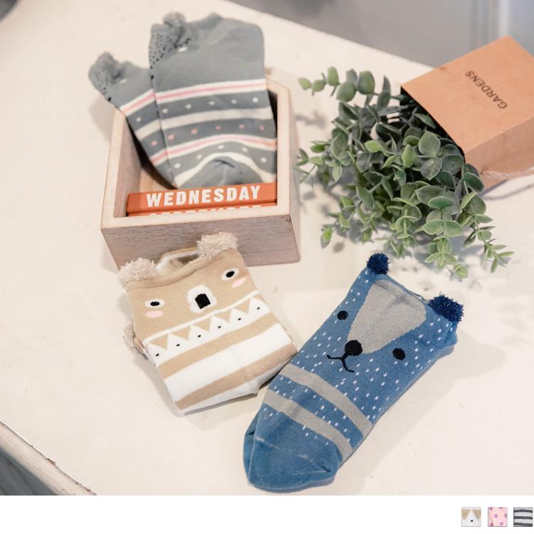 三件組。高含棉配色條紋可愛動物絨毛耳朵短襪