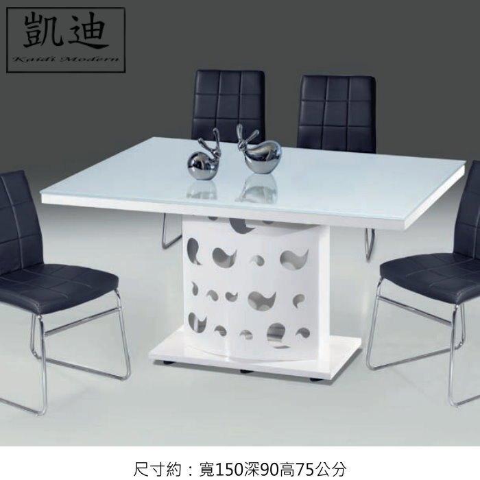 【凱迪家具】Q15 巧菲白色玻璃桌面5尺餐桌/桃園以北市區滿五千元免運費/可刷卡-SUPER SALE樂天雙12購物節
