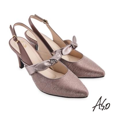 A.S.O  時尚流行 健步美型時尚宴會尖頭後拉帶高跟鞋-粉紅