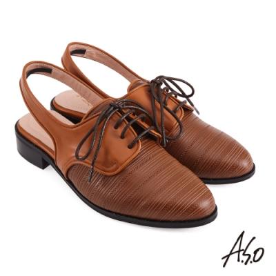 A.S.O 健步美型異材質拼接後拉帶牛津鞋-茶