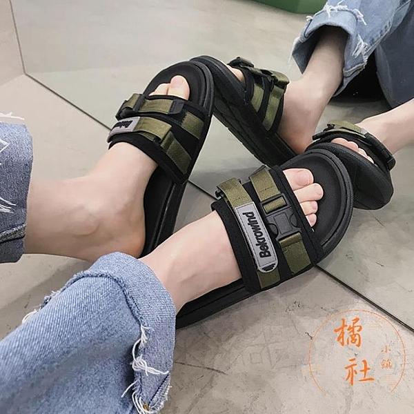 韓版潮流沙灘鞋涼拖防滑一字拖拖鞋時尚外穿【橘社小鎮】